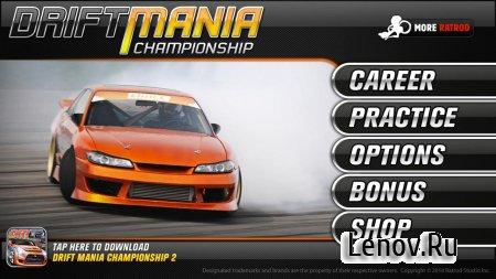Drift Mania Championship (обновлено v 1.74) Мод (Unlocked)