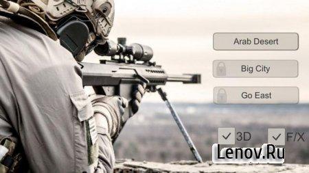VR Pro Sniper v 2.0 (Full)