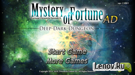 Mystery of Fortune AD v 1.102 Мод (Infinite war funds)