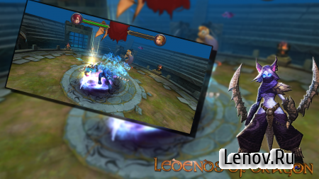 Legend of dragon v 1.1.1 Мод (Massive Damage & More)