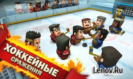 Ice Rage: Hockey v 1.0.43 Мод (полная версия)