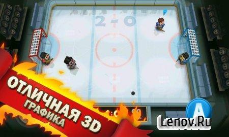 Ice Rage: Hockey v 1.0.46 Мод (полная версия)