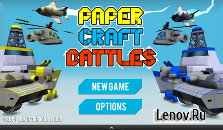 Paper Craft Battles v 1.1.3 (Mod Money)