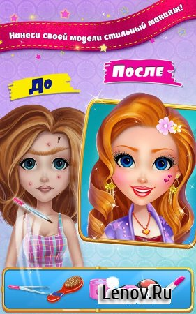 Top Model - Next Fashion Star v 1.0 Мод (Unlocked)