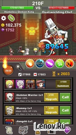 Homeless Demon King v 2.81 (Mod Money)
