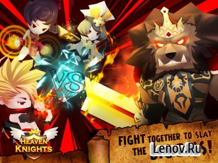Heaven Knights (обновлено v 1.0.1.2) Мод (Enemy Low Damage/1 HP)