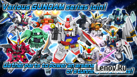 SD GUNDAM STRIKERS (обновлено v 1.5.5) Мод (Enemy Doesn't Attack)