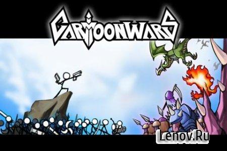 Cartoon Wars v 1.1.7 Мод (Infinite gold & More)