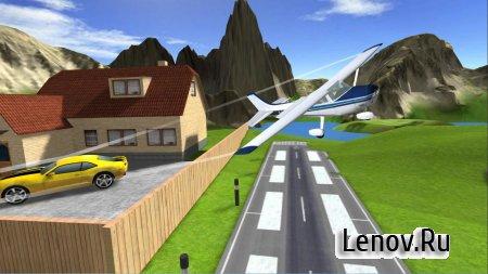 Airplane Flight Simulator RC v 1.1