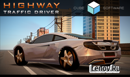 Highway Traffic Driver v 1.11