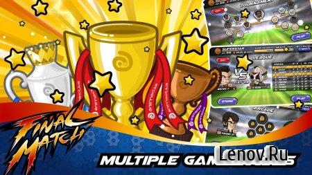 Final Match Soccer Saga v 2.2.7 (Mod Money)