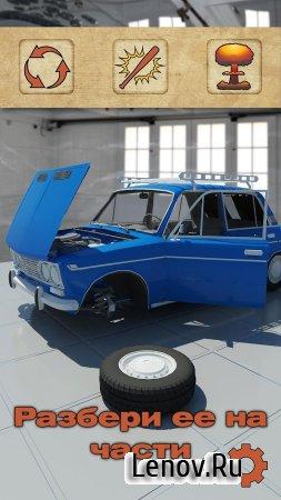 Car Crash Lada Vaz 2103 v 1.0