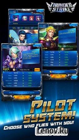 Garena Thunder Strike EN (обновлено v 1.00.230) (God mode/High Attack)