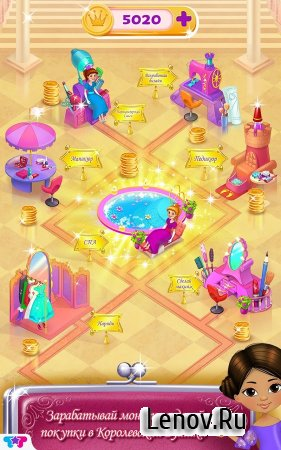 Princess Fashion Star Contest v 1.0.3 (Mod Money/Unlocked)