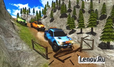 Offroad Racing 3D v 3