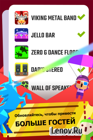 Epic Party Clicker-The Game v 2.14.5 Мод (Unlimited gems/10m coins)