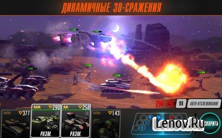 League of War: Mercenaries v 9.11.5 Мод (много денег)
