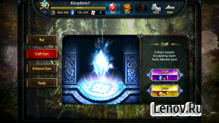 Soul of Legends v 1.35 Мод (Infinite Mana & More)