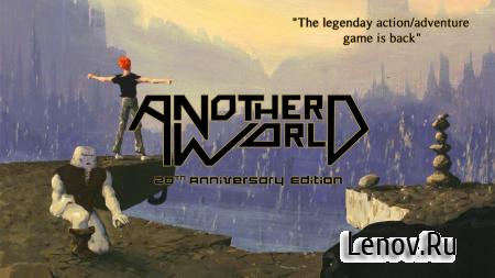 Another World v 1.2.2 Mod (Unlocked)