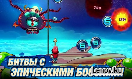 Pang Adventures (обновлено v 1.1.0) Мод (All Unlocked/Unlimited Lives)