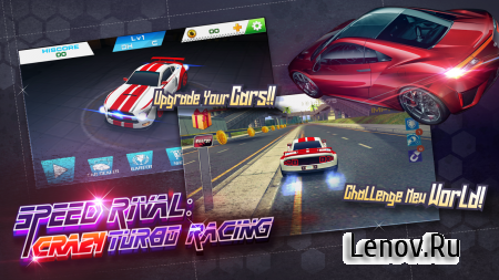 Speed Rival: Crazy Turbo Racing v 1.0