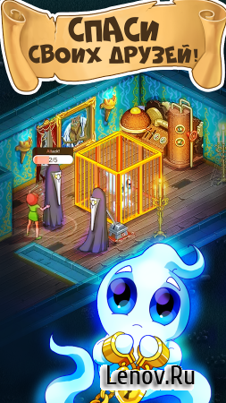 Ghost Town Adventures: Mystery Riddles Game v 2.56.2 (Mod Money)