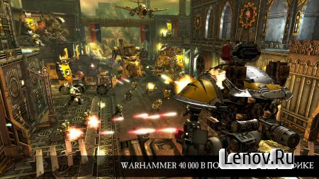 Warhammer 40,000: Freeblade v 5.6.0 Мод (Infinite Cash)