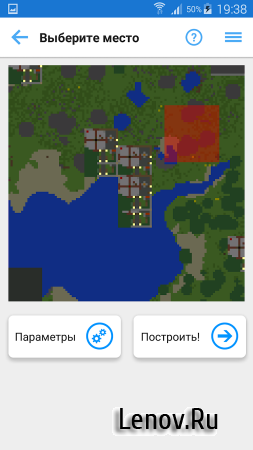 Строитель PRO для Minecraft PE v 15.2.3 Мод (полная версия)