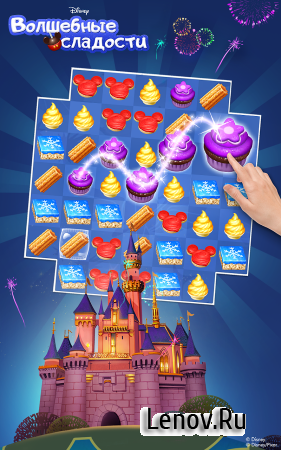 Dream Treats - Match Sweets v 1.9.0.002 Мод (Unlimited Lives & More)