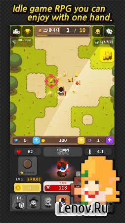 Dot Rangers v 1.55 (Mod Money)