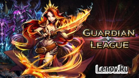 Guardian League v 1.0.37 Мод (Enemy has low health)