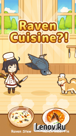Hunt Cook: Catch and Serve! v 2.6.1 Мод (Unlimited Coin)