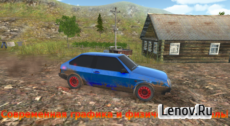 Russian Car Driver HD v 1.03 Мод (много денег)