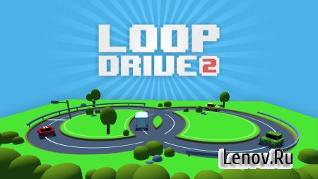 Loop Drive 2 v 1 Мод (Money/Ticket)
