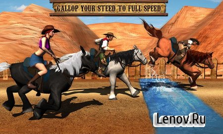 Texas Wild Horse Race 3D v 1.2