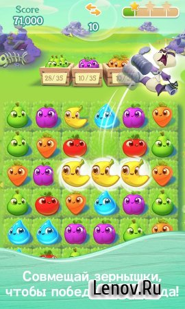 Farm Heroes Super Saga Match 3 v 1.17.9 Мод (Unlimited lives & More)