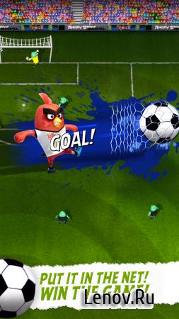 Angry Birds Goal! (обновлено v 0.4.14) Мод (много денег)