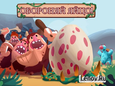 Dino Bash (обновлено v 1.2.40) Мод (Lots Of Coins & More)