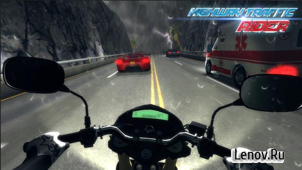 скачать игру traffic rider на андроид мод много денег и