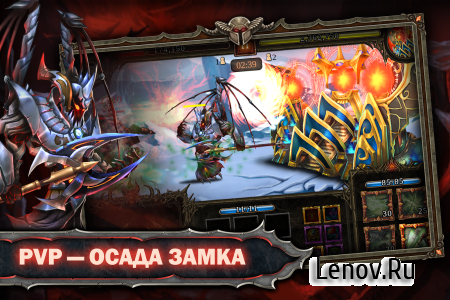 Epic Heroes War v 1.9.2.240 Мод (Free Shopping)