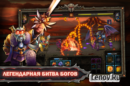Epic Heroes War v 1.9.1.238 Мод (Free Shopping)