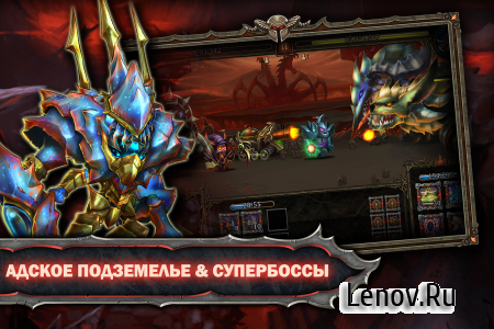 Epic Heroes War v 1.10.3.342p Мод (Unlimited money/diamond)