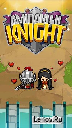 Amidakuji Knight (обновлено v 1.33) (Mod Money)