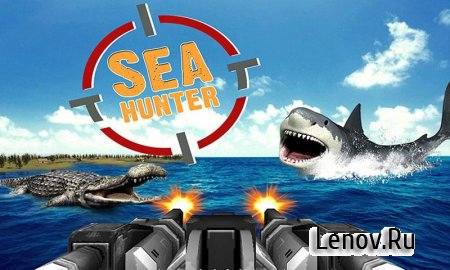 Sea Monster Shooting Strike 3D v 1.5 (Money/Energy/Ad-Free)