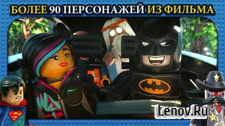 The LEGO ® Movie Video Game v 1.03.1.971~4.971 (Full) Мод (Charackets Unlocked & More)