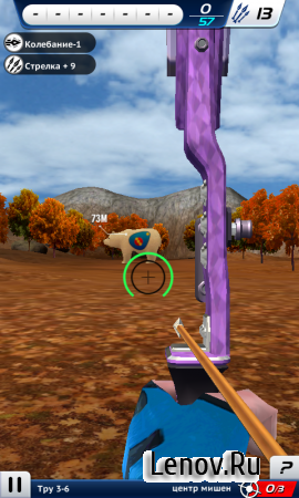 Archery World Champion 3D v 1.5.3 (Mod Money/Unlocked)