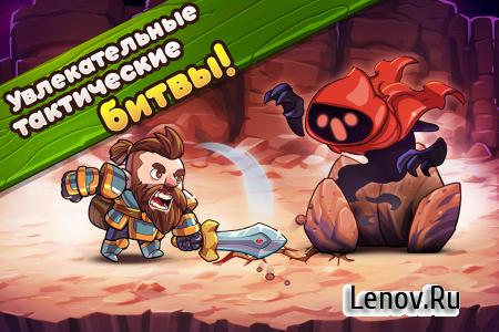 Mine Quest 2 v 2.2.13 Mod (Money/Ads-Free)