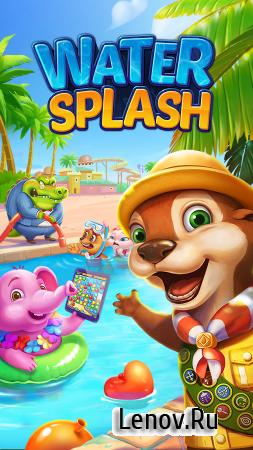 Water Splash: Cool Puzzle Game (обновлено v 1.3.5) (Mod Moves)