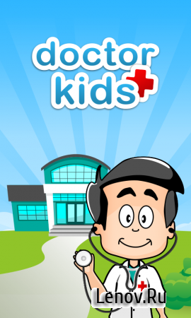 Doctor Kids (Детский доктор) (обновлено v 1.23)