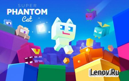 Super Phantom Cat v 1.162 Mod (Unlocked)